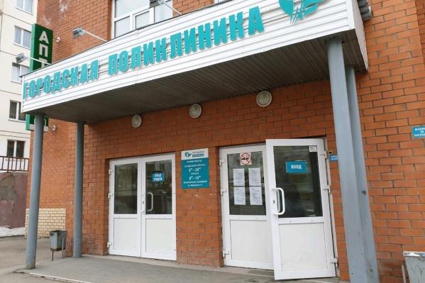 В поликлинике на Макаренко оказывают услуги по ОМС и платно