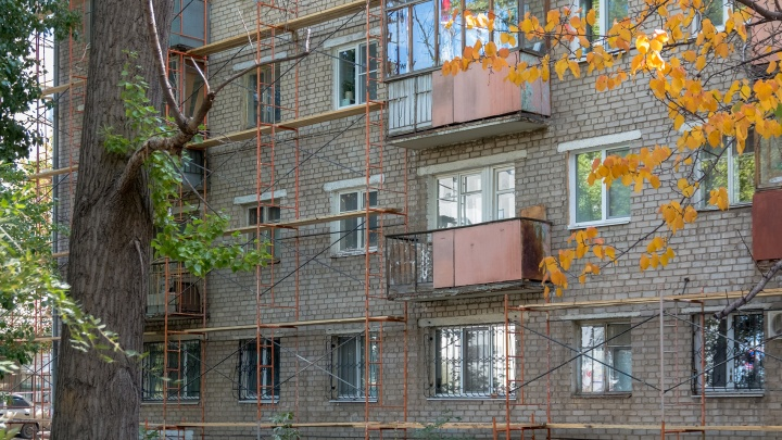 ФКР Самарской области задолжал жителям капитальный ремонт 909 домов