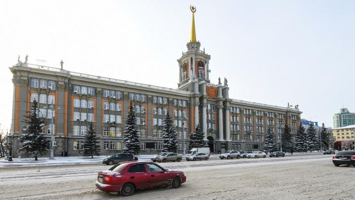 Стало известно, кто будет выбирать нового мэра Екатеринбурга. Губернатор подписал распоряжение