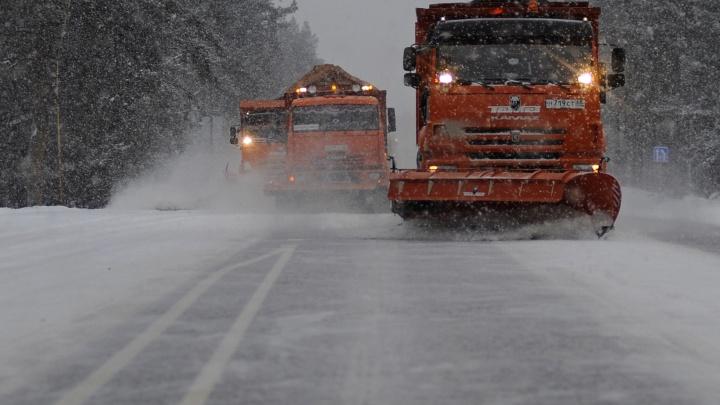 Ветер, снег, ледяной дождь: дорожники в Волгоградской области готовятся к непогоде