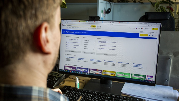 Ага, надоело, как же: «Яндекс» оценил интерес новосибирцев к коронавирусу в 100 баллов из 100