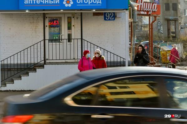В Архангельской области действует масочный режим