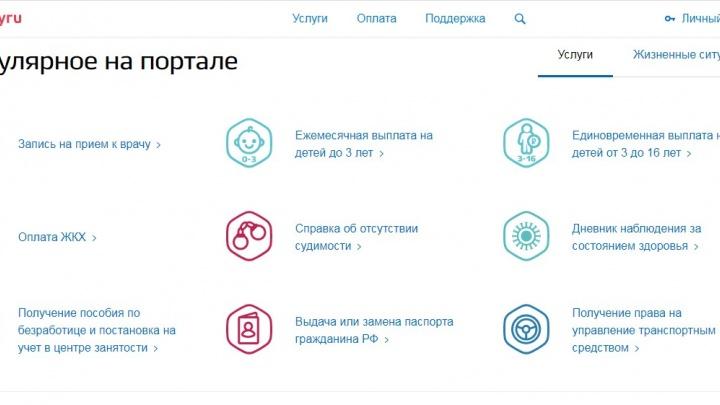 Ещё две смерти пациентов с COVID-19 и репрессии в скорой. Как Челябинск переживает пандемию — онлайн-репортаж
