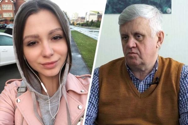 Андрей Косилов некоторое время помогал в лечении пострадавшей девушки