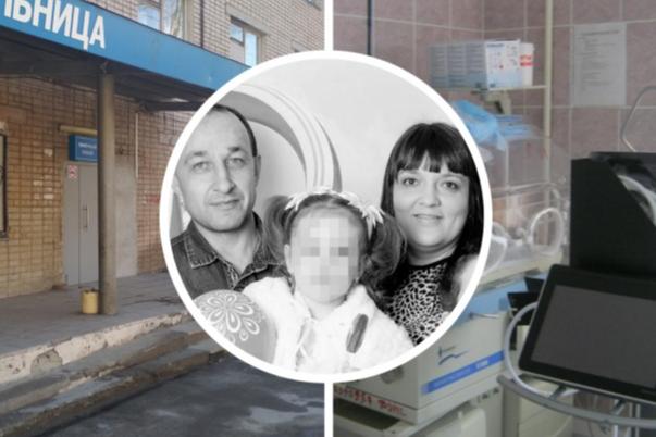 Врачам больницы на Южном Урале вынесли приговор за смерть двухлетнего ребёнка в реанимации