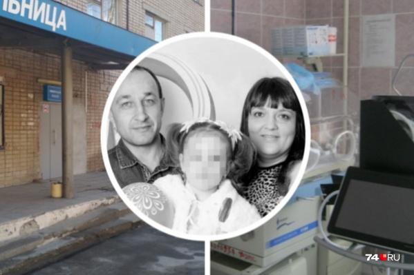 Родители девочки почти три года добивались наказания для виновных в смерти дочери