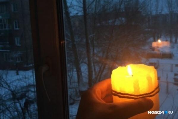 Свет временно отключили в домах на проспекте Свободном, улицах Мечникова, 8 Марта и Новосибирской