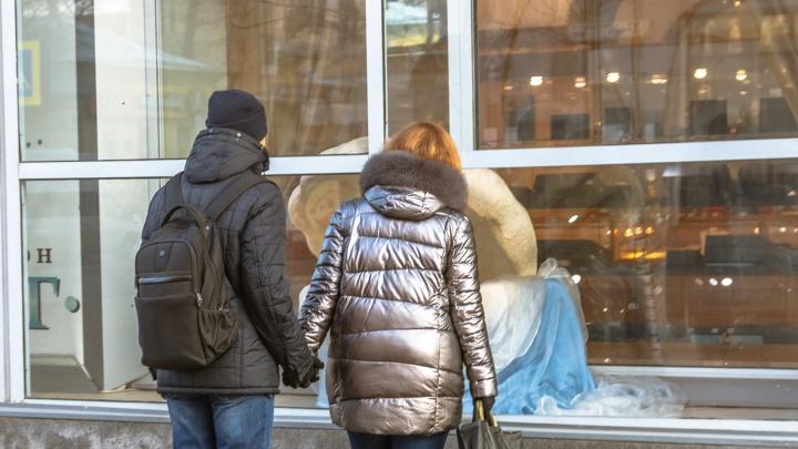 Власти объяснили снижение средней зарплаты в Самарской области на 9000 рублей