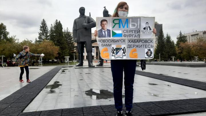 «Сегодня Хабаровск, а завтра — Новосибирск»: в центре города прошёл пикет в поддержку Фургала
