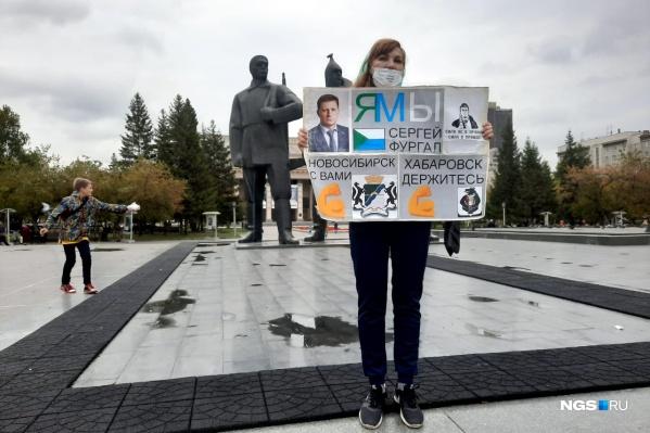 Дарья ходит на пикеты в поддержку хабаровчан почти два месяца