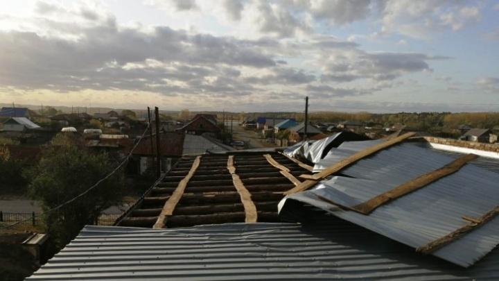 В Челябинской области резко испортится погода