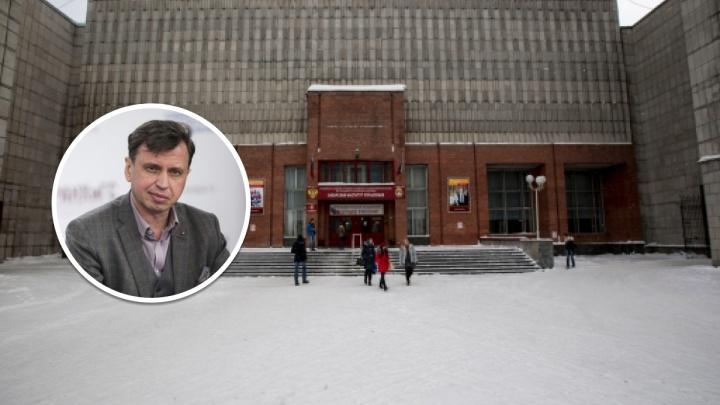Декан сибирского вуза написал заявление о клевете из-за обвинений в продаже дипломов