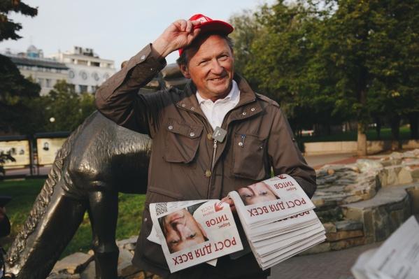 Председатель «Партии Роста» Борис Титов уже побывал в Новосибирске и Томске. Челябинск — финальный пункт в предвыборном маршруте