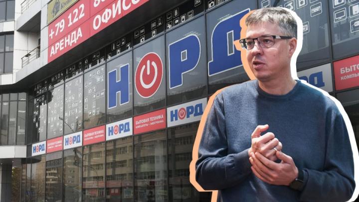 """«Не все готовы покупать """"кота в мешке"""" по интернету»: основатель сети «Норд» — о закрытии магазинов"""