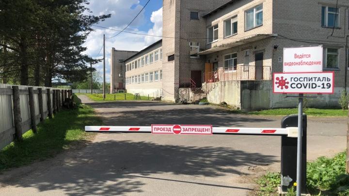 В больнице Заостровья развернули госпиталь для пациентов с коронавирусной инфекцией
