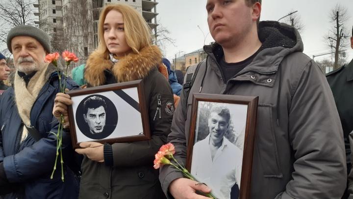 «Он погиб из-за любви к России»: в Ярославле прошел митинг в память о Борисе Немцове