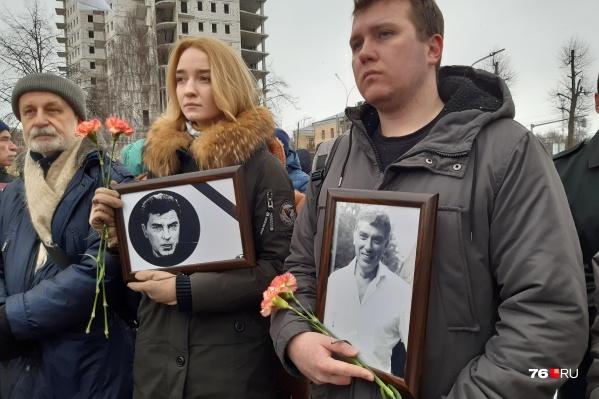 В Ярославле вспомнили Бориса Немцова