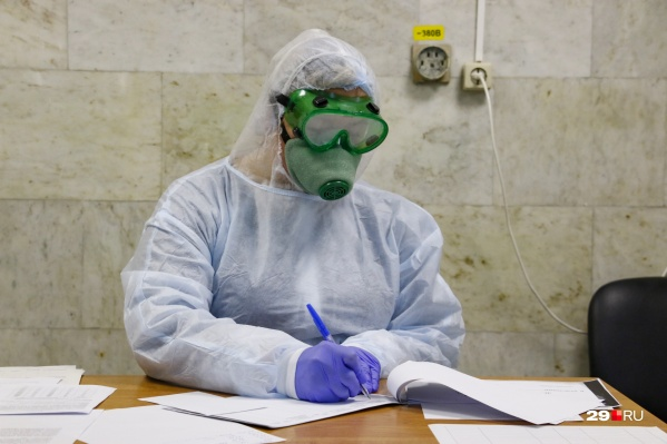 694 человека в Архангельской области к 29 апреля остаются под наблюдением медиков