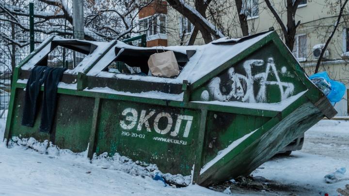 Пермский краевой суд признал тарифы «Теплоэнерго» на вывоз мусора за 2020 год недействительными