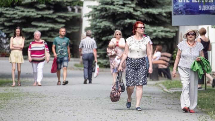 Опубликовано распоряжение Текслера об ослаблении коронавирусного режима в Челябинской области