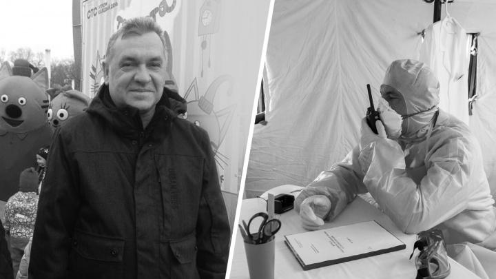 «28 лет спасал маленьких пациентов»: в Волгограде от коронавируса умер бывший завотделением больницы №16
