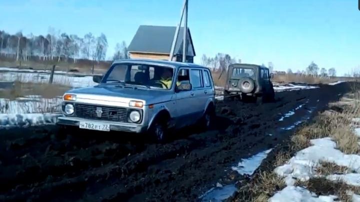 Жители тюменского села несколько лет месят грязь на месте дороги (застревают даже «Нивы»)