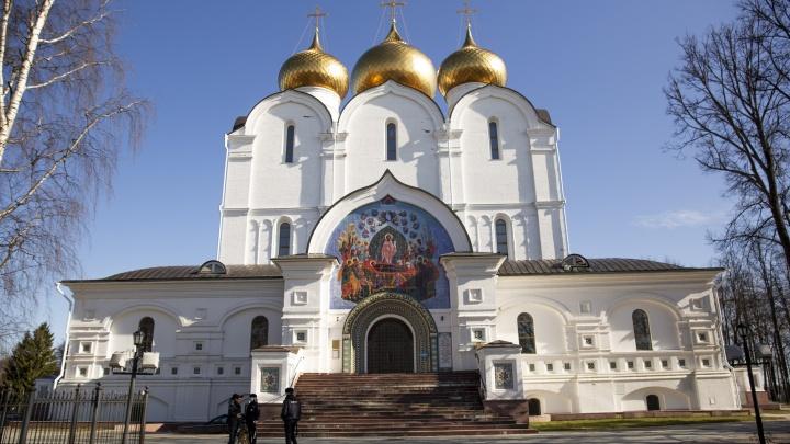 В Ярославле закрыли католический приход, мечеть и синагогу. Православные храмы открыты