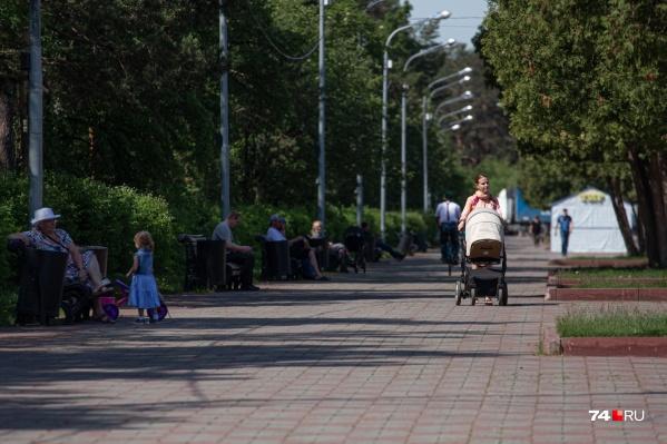 После ослабления режима челябинцы тут же отправились в парки