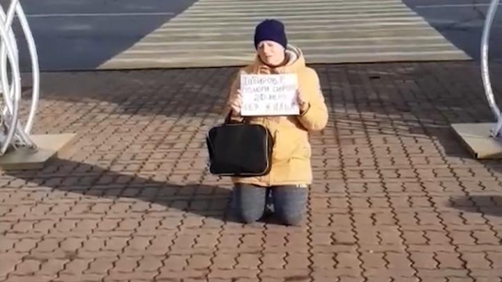 Сирота из Уфы на коленях попросила Хабирова помочь с получением соцжилья. Момент попал на видео