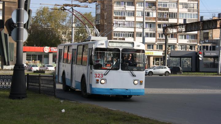 В Екатеринбурге отменят два троллейбусных маршрута, которые ходят через центр