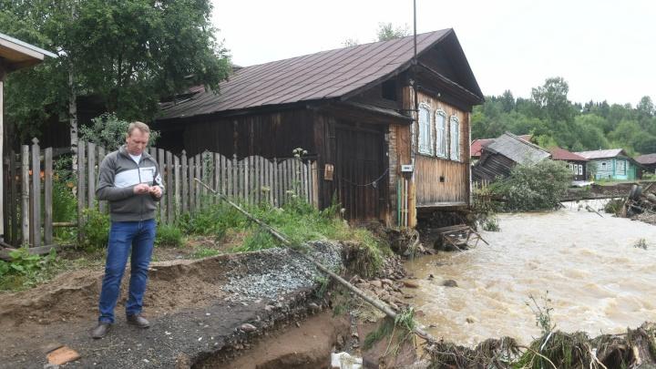 «Нет ни еды, ни электричества»: жители окраин Нижних Серег оказались отрезаны от мира