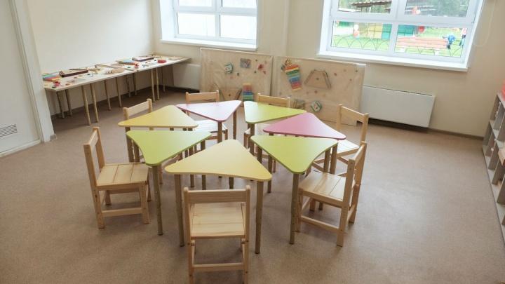 На следующей неделе в Перми закроют детские сады, но будут работать дежурные группы