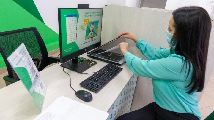 Специалисты всех офисов обслуживания «Уралэнергосбыт» вышли на связь с потребителями