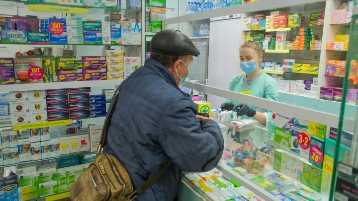 Власти Кузбасса доставили в регион очередную партию антибиотиков для лечения коронавируса