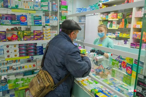 По решению властей регион должен быть обеспечен медикаментами на три месяца вперед