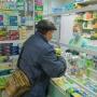 В Прикамье поступит партия антибиотика, который в последнее время сложно было найти в аптеках