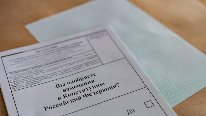 Как в Новосибирске «штампуют» бюллетени для голосования о правках в Конституцию — 7 фото из типографии