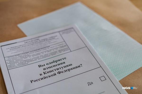 Голосование о поправках пройдет 1 июля, но бюллетени печатают уже сейчас