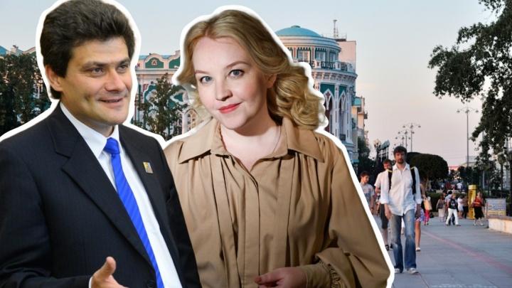 Мэр Екатеринбурга Александр Высокинский отвечает на вопросы читателей E1.RU в прямом эфире