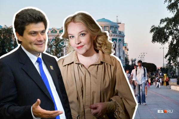 Александр Высокинский&nbsp;расскажет о реновации в Екатеринбурге<br>