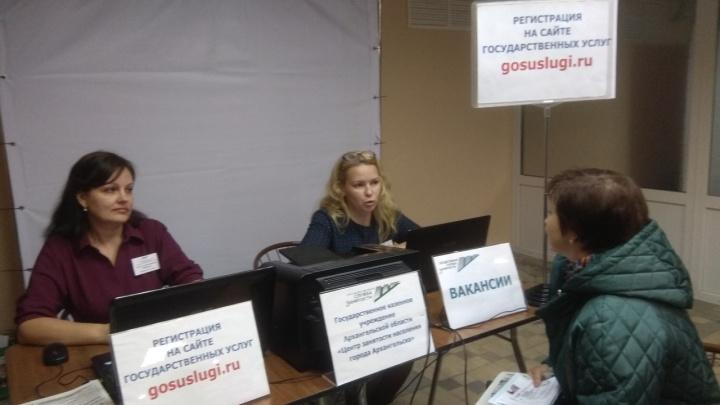 Служба занятости Архангельской области перешла на онлайн-регистрацию безработных