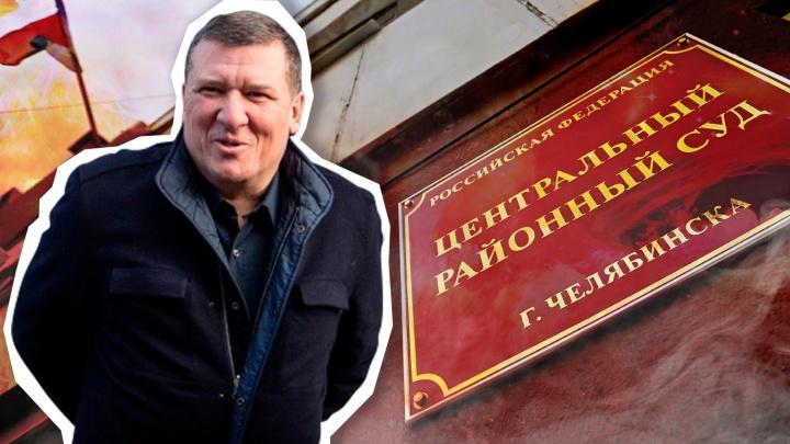 Бывшего следователя МВД отдали под суд за обман бизнесмена Артура Никитина на 25 миллионов рублей