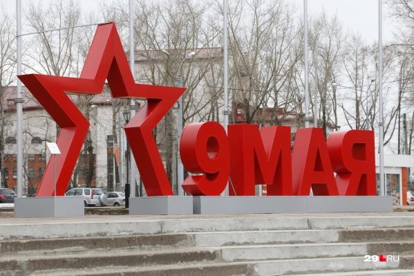 Площадь Ленина в Архангельске украсили, но торжеств не будет
