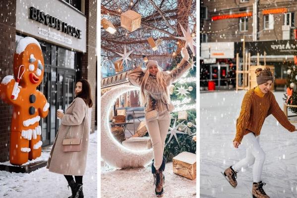 Подсказываем, где в городе можно сделать красивые новогодние фотографии