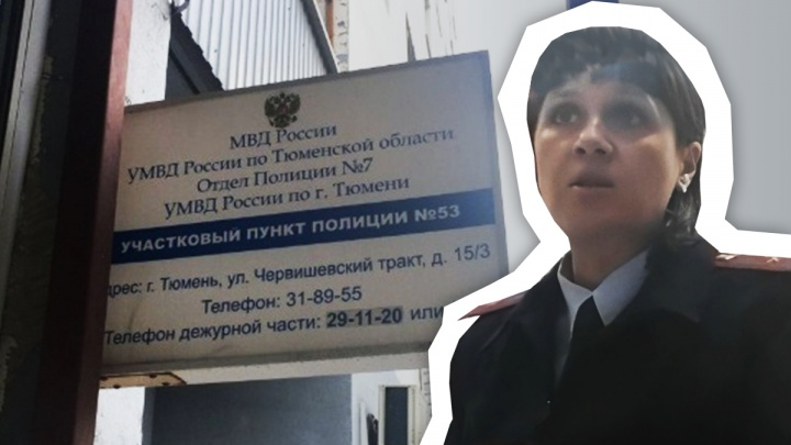«Ты охеревший?»: в Тюмени сотрудница полиции отматерила мужчину без маски (она тоже была без маски)
