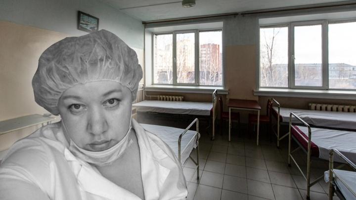 В Новосибирске от коронавируса скончалась 49-летняя медсестра