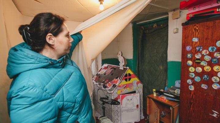 В мэрии Челябинска прокомментировали выселение матери-одиночки с двумя детьми из аварийного дома