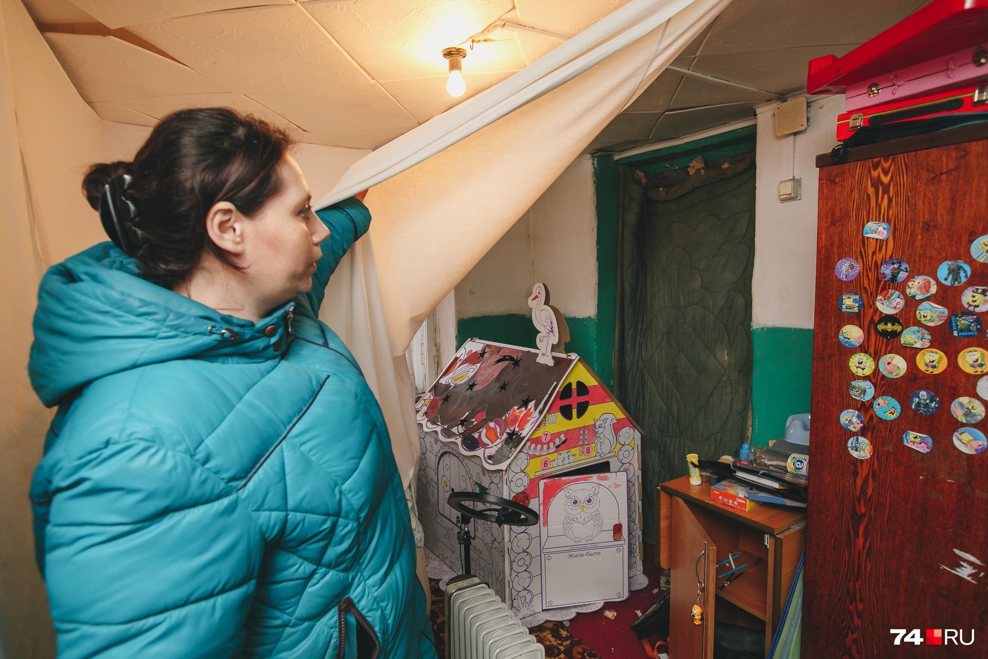 Сделать ремонт в старой части дома Елена не успела