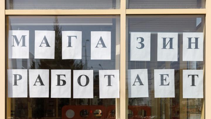 Не дают арендных каникул и душат проверками: предприниматели Волгограда рассказали о выживании во время коронакризиса