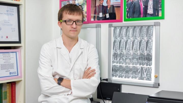 Жизнь без боли и дискомфорта: волгоградский ученый разработал новый подход в лечении проблем с позвоночником